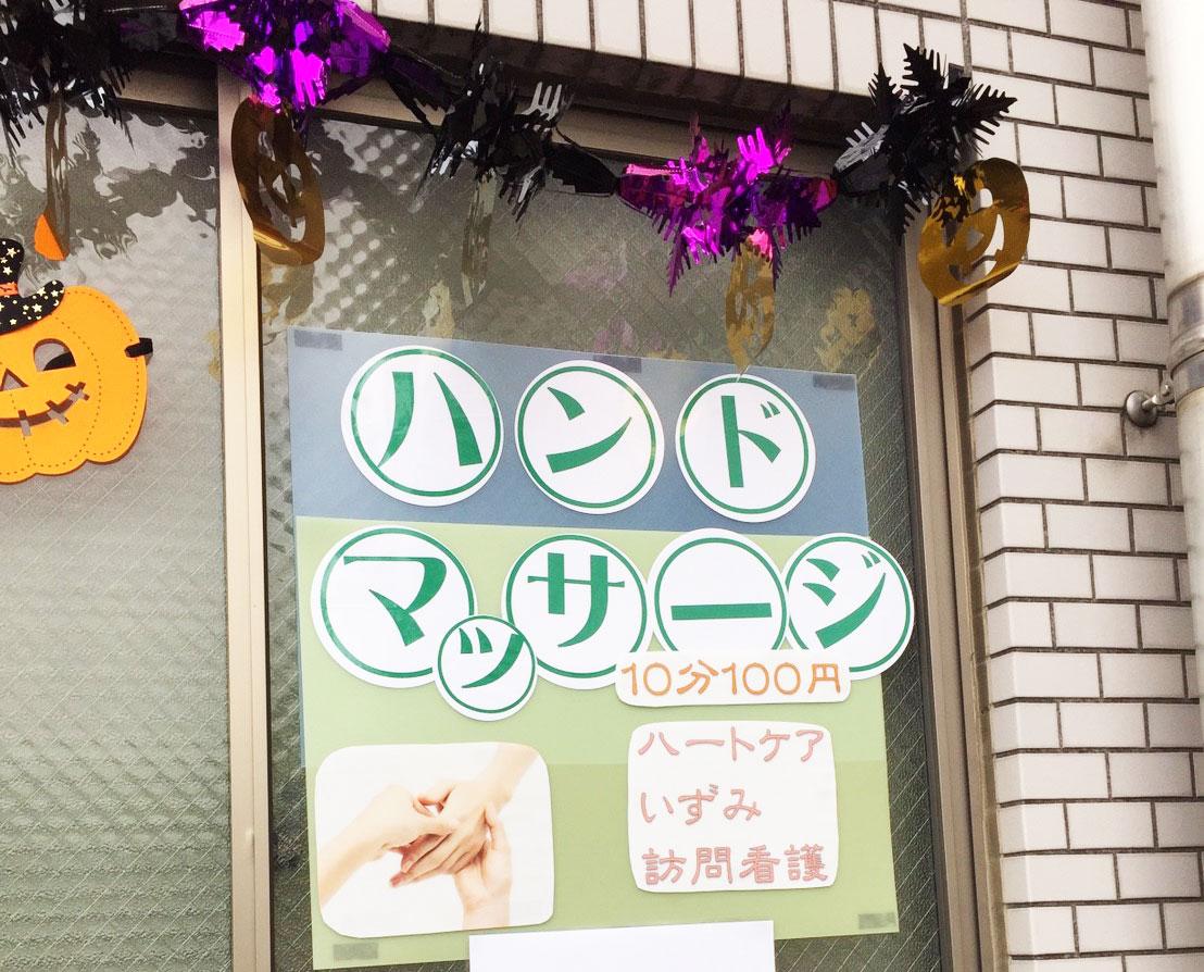 hikaribiru_20161022f