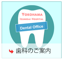 dental_ba2.png(22287 byte)